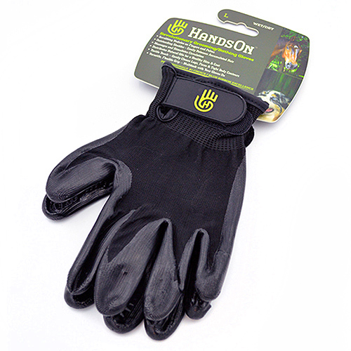 Grooming Gloves (SOLD OUT!)