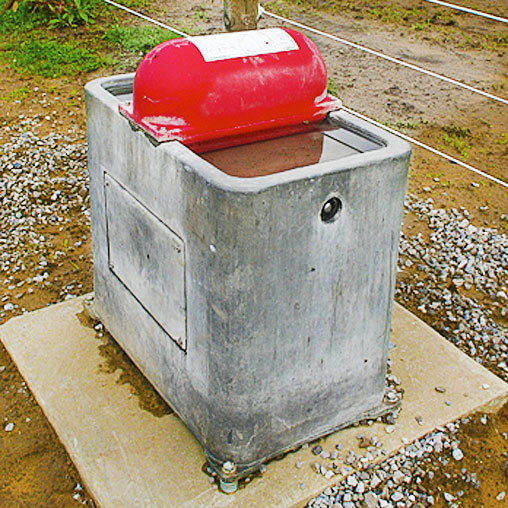 Automatic Heated Field Waterer Ramm Horse Fencing Amp Stalls